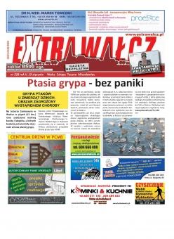 ExtraWałcz 228